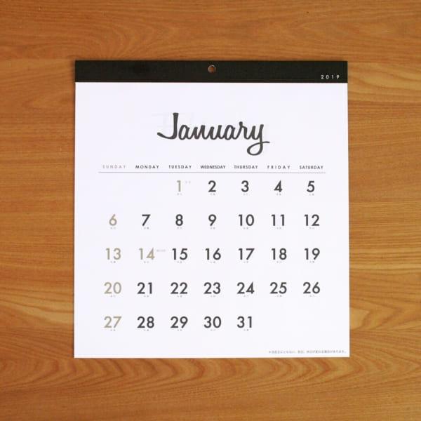 シンプルデザインが嬉しい!カレンダー