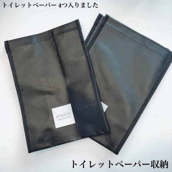 トイレットペーパー収納袋