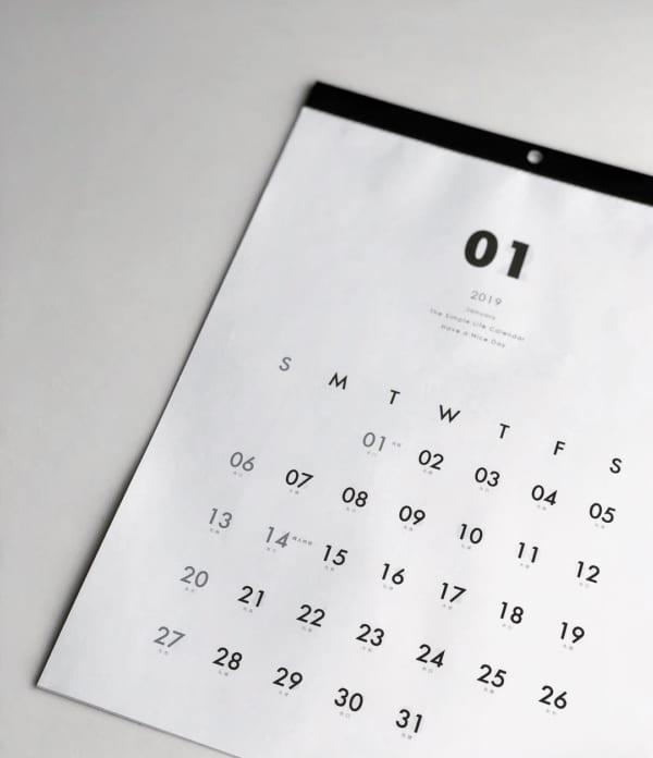 シンプルデザインが嬉しい!カレンダー6