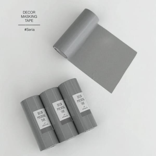 デコール・マスキングテープ グレー