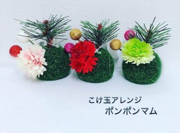 デザイン色々!お正月飾り3