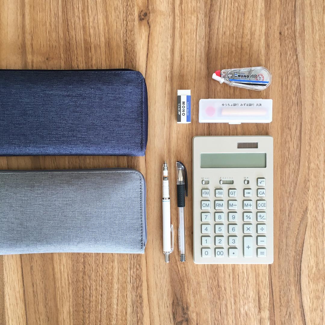 デザインと機能を両立する電卓