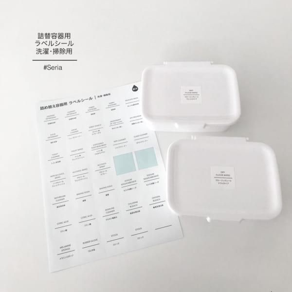 1、詰め替え容器用ラベルシール 洗濯・掃除用