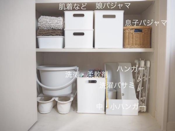 【無印・ニトリ・IKEA・100均】の便利アイテム集3