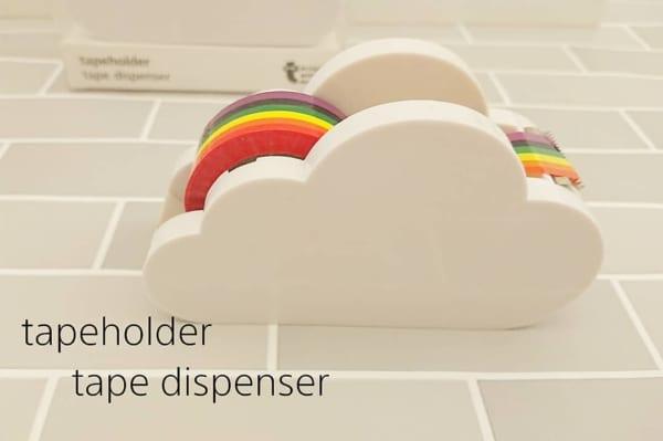 雲形テープディスペンサー