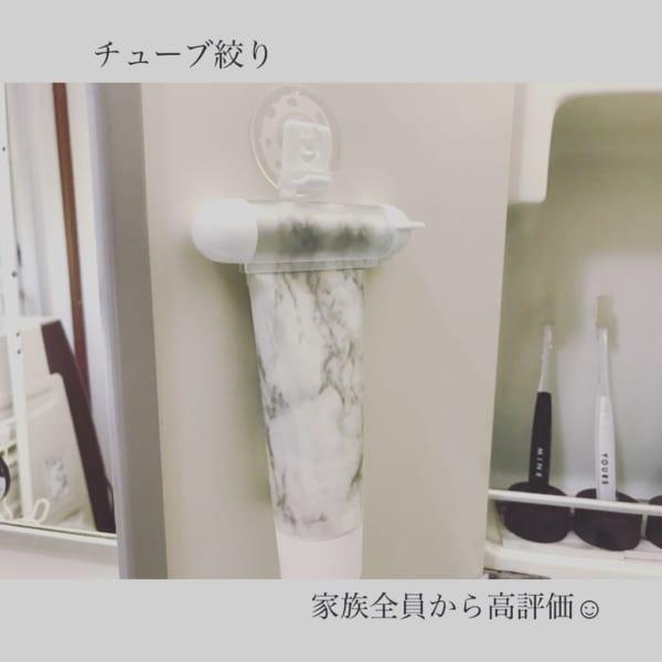 100円ショップで手に入る水回りで使えるアイテム