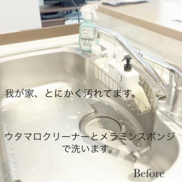 キッチンシンク洗い