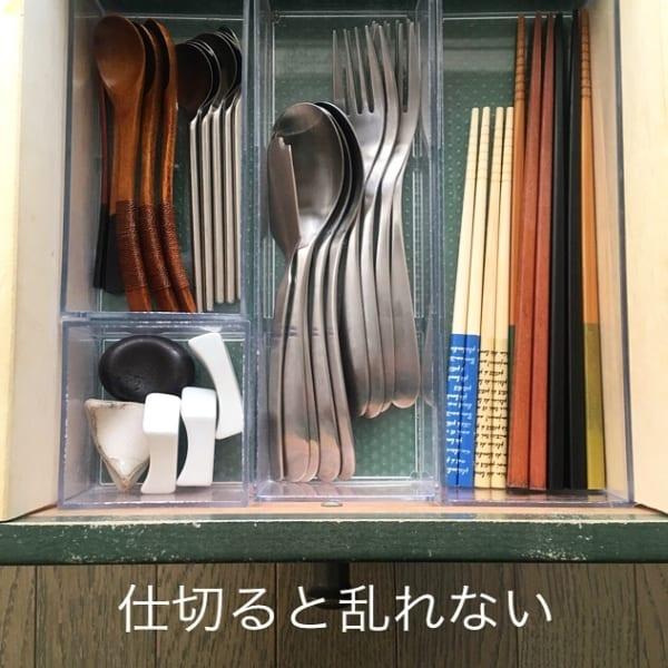 食器収納5