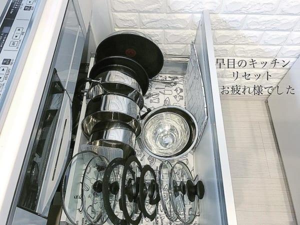 鍋・フライパン収納6