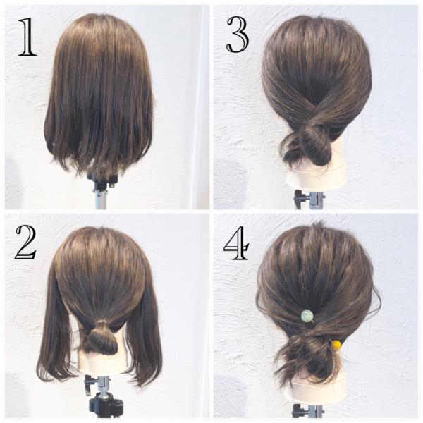 ボブ まとめ髪 デイリースタイル 5