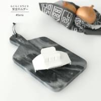 100円ショップ【セリア】で買うべき!おすすめ便利グッズ10選