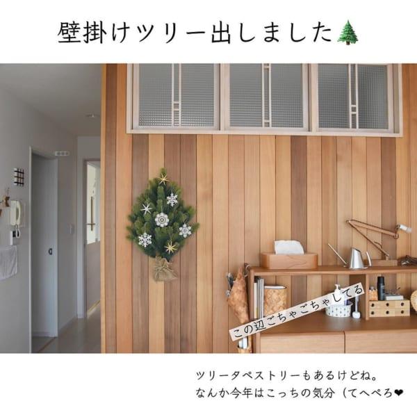 「壁掛けツリー」を飾ろう!
