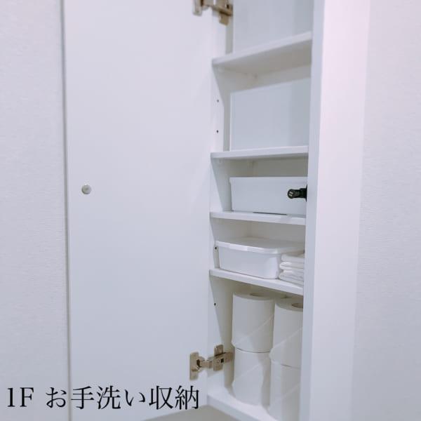 棚に収納するアイデア44