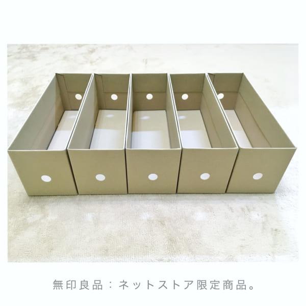 段ボールタイプ ファイルボックス