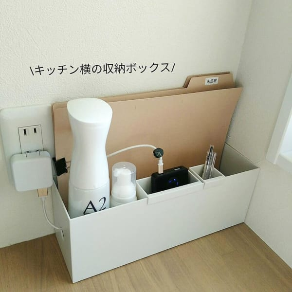 キッチンカウンター:モバイルバッテリーステーションとして