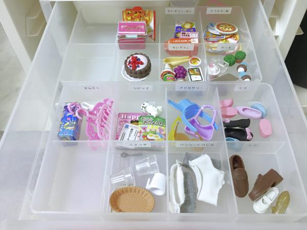 小さなおもちゃ収納7