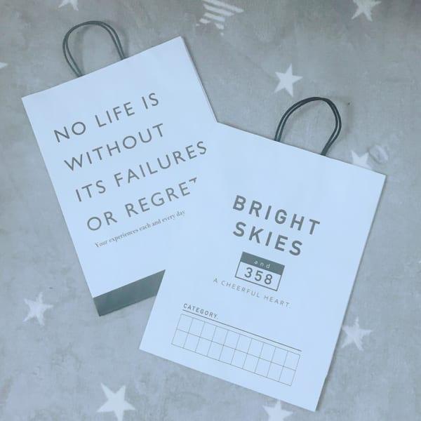 【セリア】紙袋