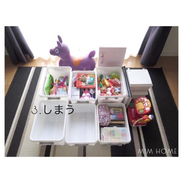 小さなおもちゃ収納8