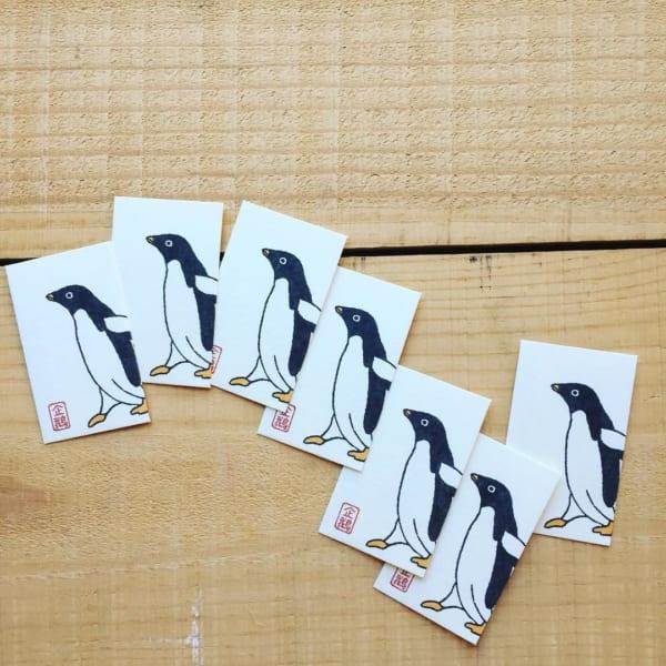 ペンギンがアクセントのポチ袋