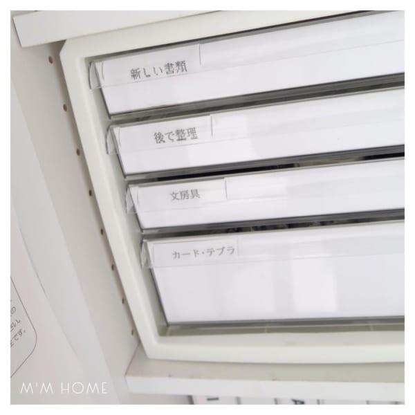 郵便物・書類収納4