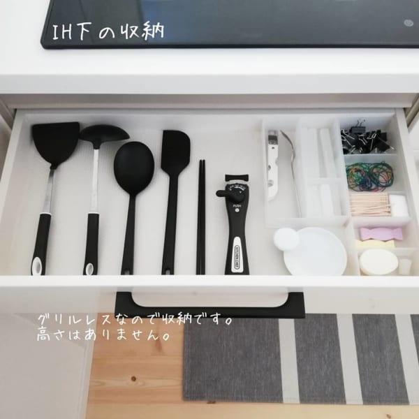 キッチンツール収納5