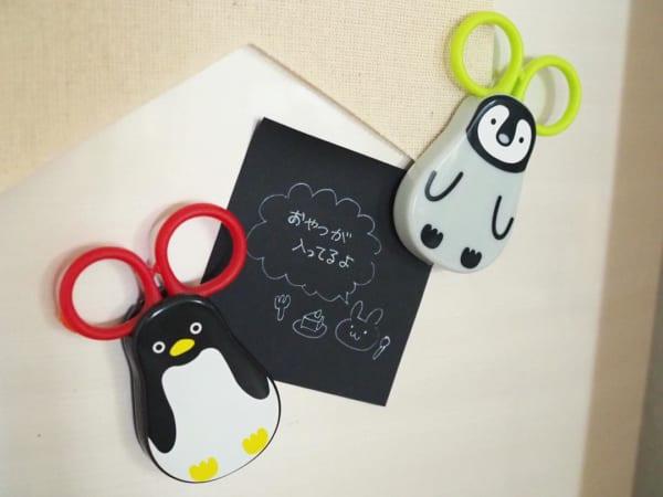 ペンギン型のマグネットはさみ(キャンドゥ)