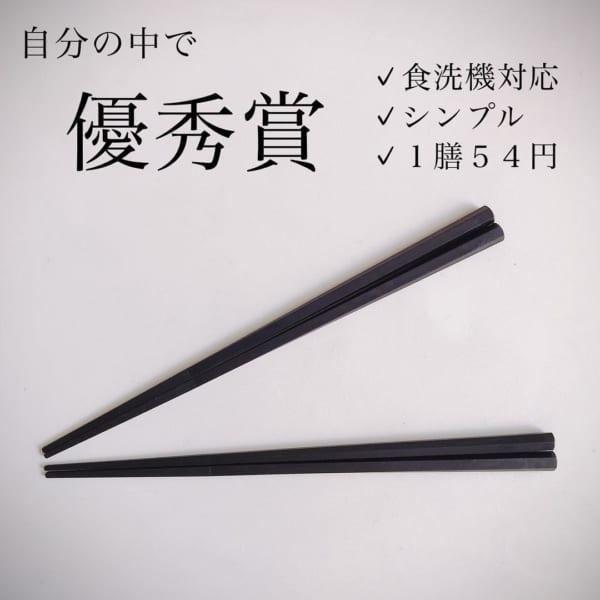10、耐熱六角箸