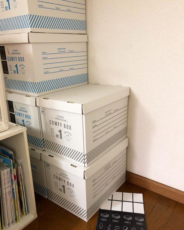 COMFY BOX