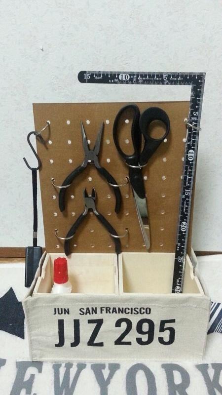 工具の収納法特集46