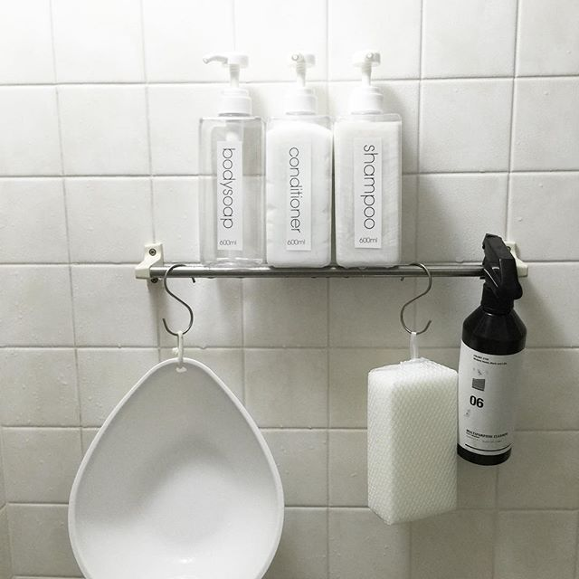 お風呂収納8