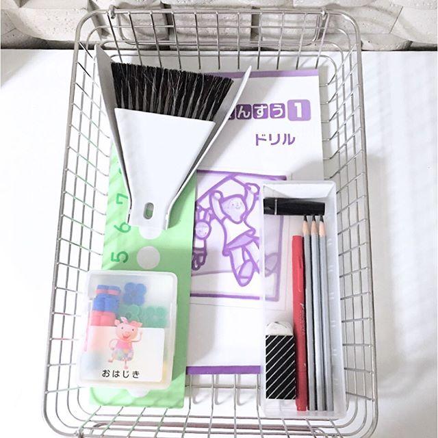 そのほかの日用品をテーブルの上に置かない方法6