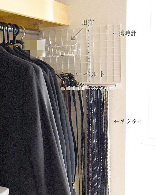 バッグ・ファッション小物・アクセサリー4