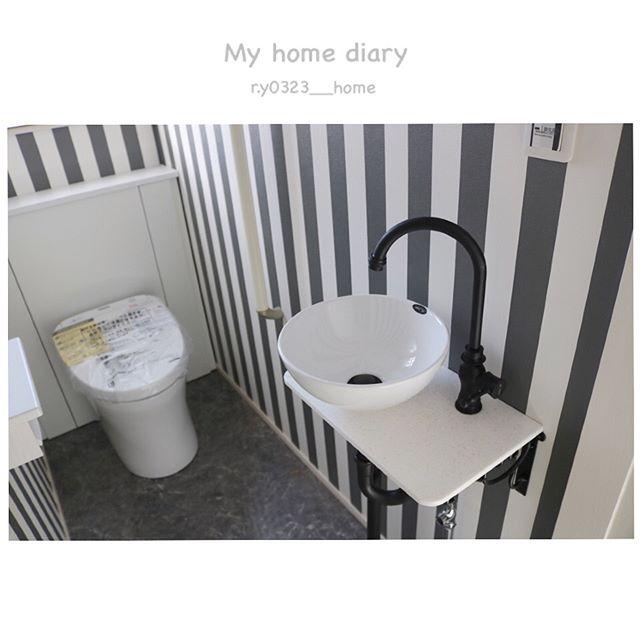 トイレ モダンテイスト