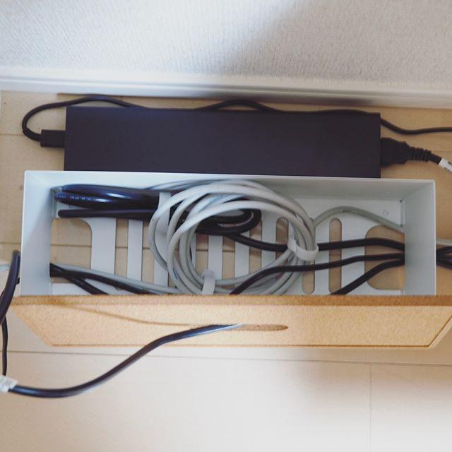 ケーブル収納 IKEA コンセントボックス