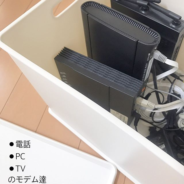 ケーブル収納 ニトリ インボックス