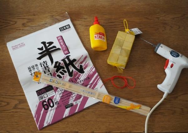 ひな祭りディプレイ DIY ぼんぼり 材料