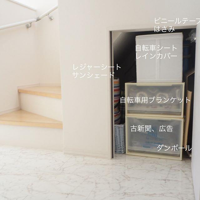 扉付きの階段下収納8