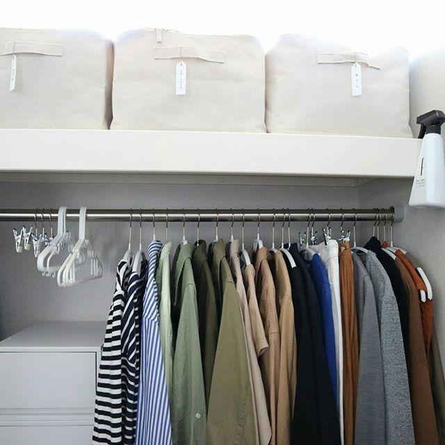 クローゼット収納 棚にぴったり収まるサイズの収納ボックスを使う3