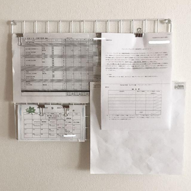 書類収納6