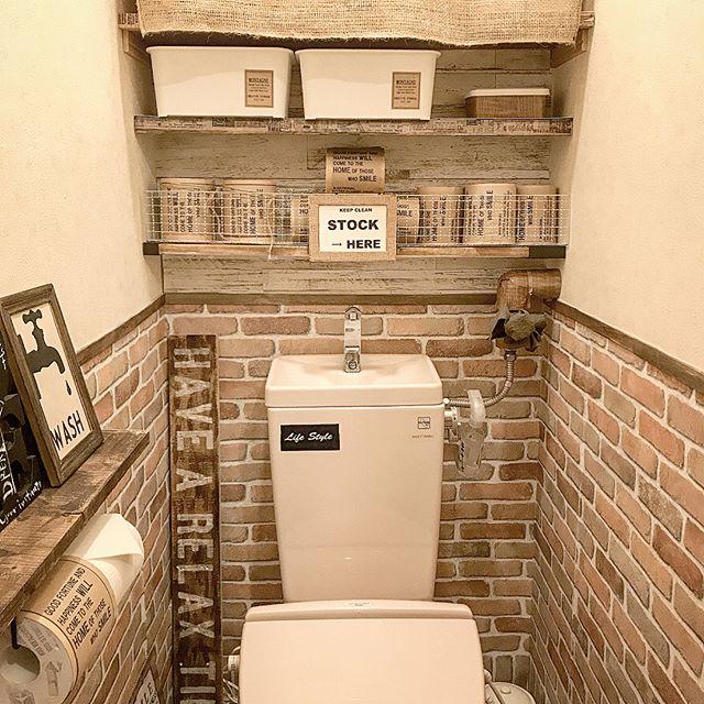 ブルックリンインテリアのトイレ3
