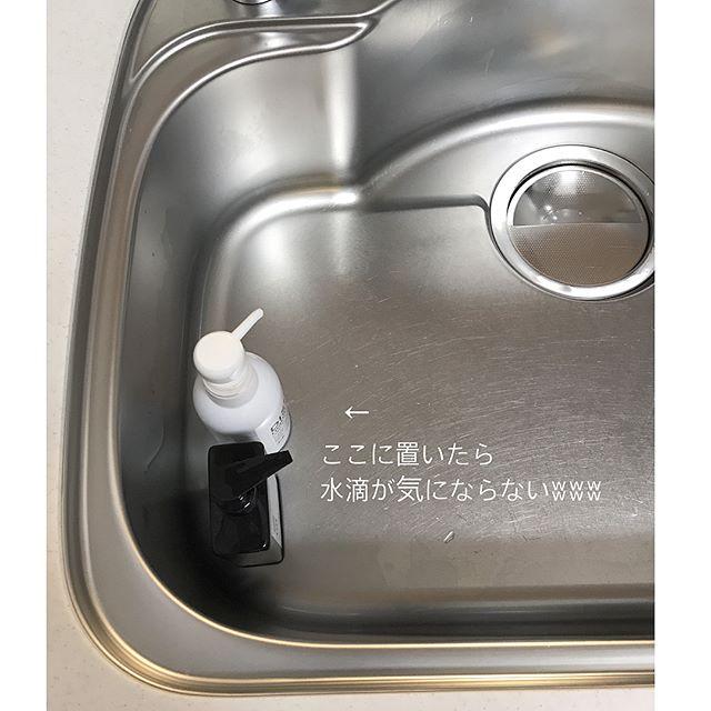 ライフハック 洗剤置き場 シンク