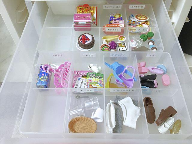 おもちゃの収納術6