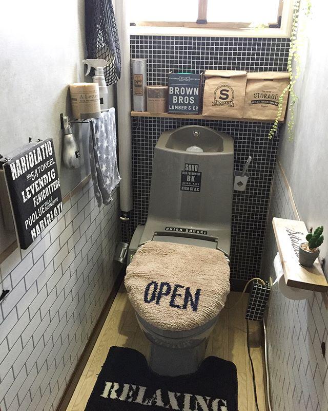 男前インテリアトイレ・サニタリールーム