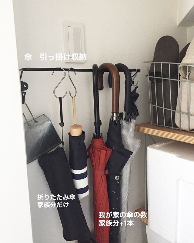 吊るす収納アイデア⑥生活用品4