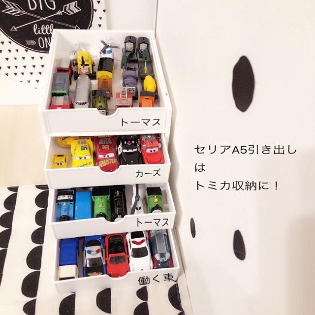 おもちゃの収納術4