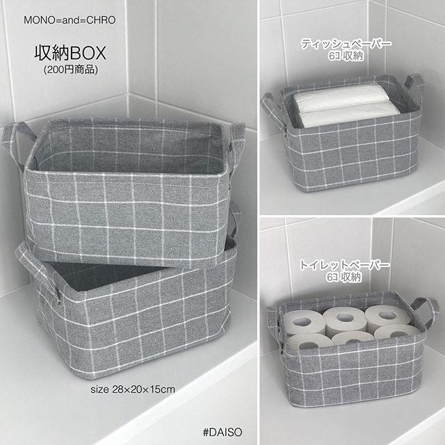 トイレ収納 既製品を使って簡単に2
