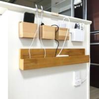 コードのごちゃごちゃ問題を解決!ケーブルや電源タップのスッキリ収納方法