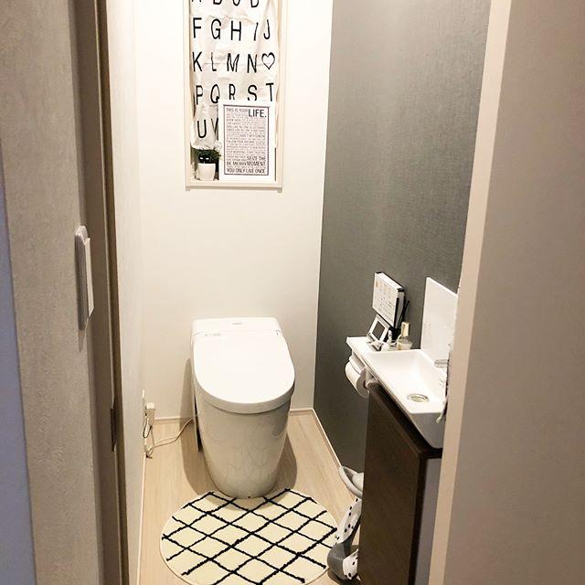 トイレマット3