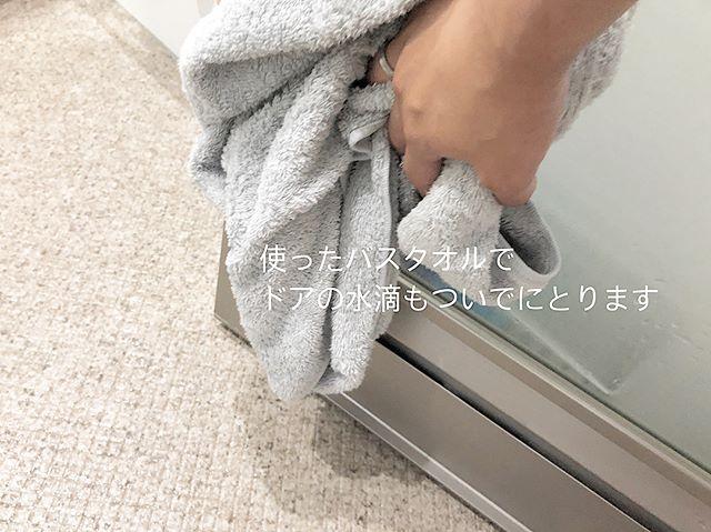 ライフハック お風呂 カビ予防