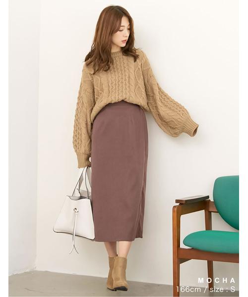 [Re:EDIT] ベイクドカラーピーチスキン台形スカート